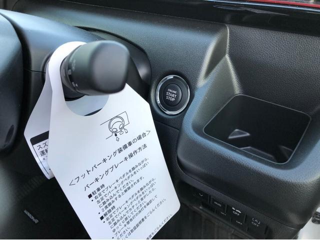 ハイブリッドX 軽自動車 LED ホワイト CVT AC(12枚目)