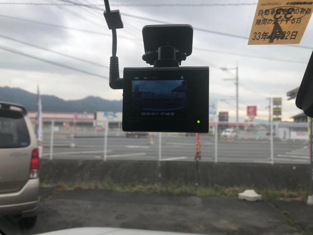 ハイブリッドX 軽自動車 LED ホワイト CVT AC(19枚目)
