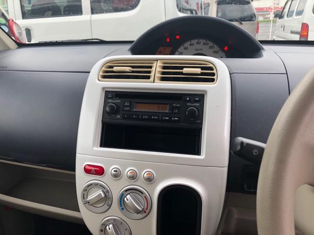 「三菱」「eKワゴン」「コンパクトカー」「山口県」の中古車2
