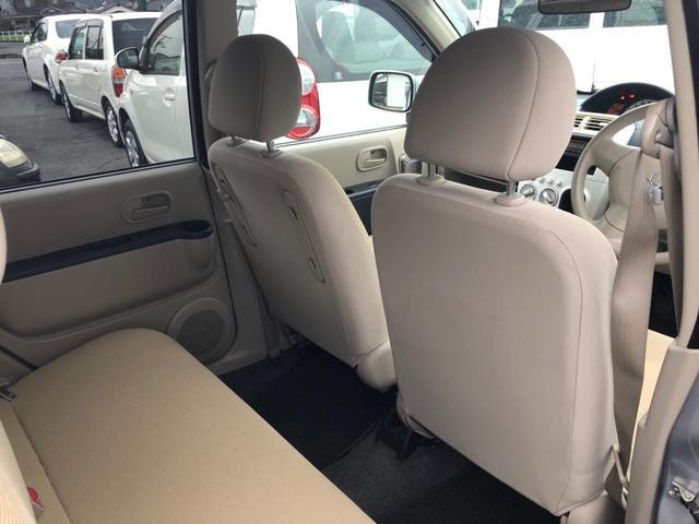 「三菱」「eKワゴン」「コンパクトカー」「山口県」の中古車4