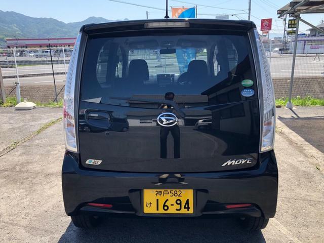 「ダイハツ」「ムーヴ」「コンパクトカー」「山口県」の中古車49