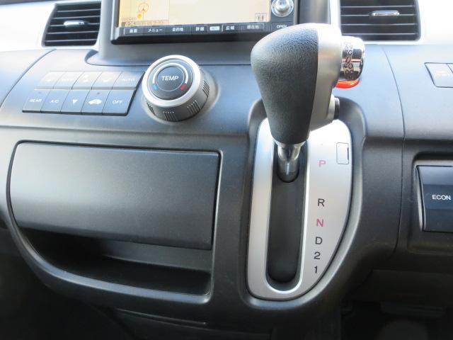 「ホンダ」「ステップワゴン」「ミニバン・ワンボックス」「山口県」の中古車11