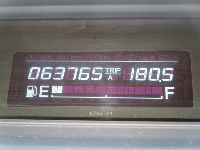 「ホンダ」「ステップワゴン」「ミニバン・ワンボックス」「山口県」の中古車25