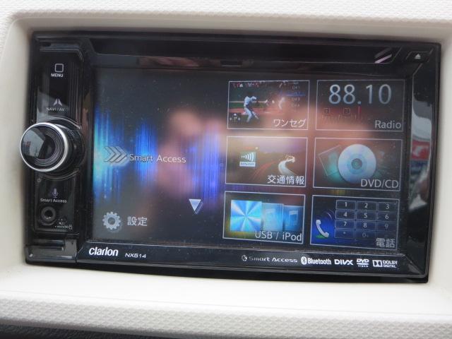 S レーダーブレーキサポート ナビテレビ USBケーブル端子 バックカメラ 運転席シートヒーター ETC(10枚目)