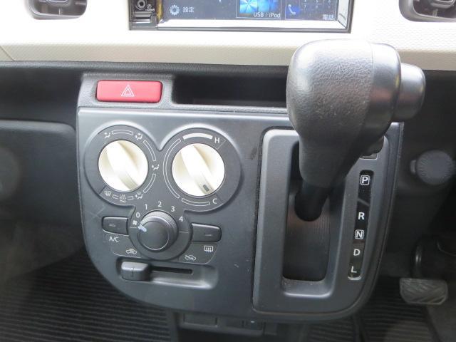 S レーダーブレーキサポート ナビテレビ USBケーブル端子 バックカメラ 運転席シートヒーター ETC(11枚目)