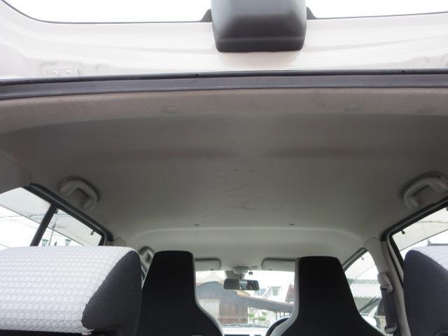 S レーダーブレーキサポート ナビテレビ USBケーブル端子 バックカメラ 運転席シートヒーター ETC(12枚目)