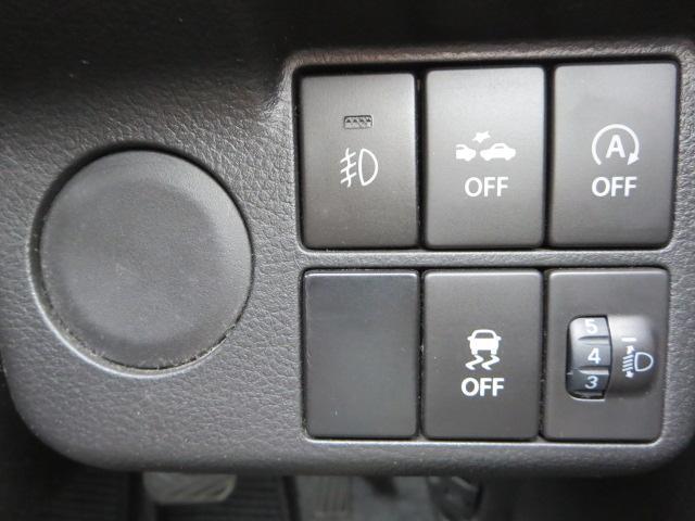 S レーダーブレーキサポート ナビテレビ USBケーブル端子 バックカメラ 運転席シートヒーター ETC(23枚目)