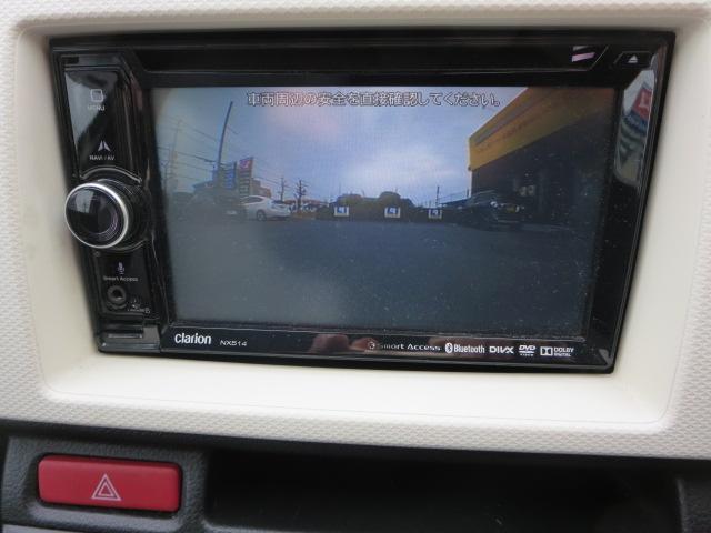 S レーダーブレーキサポート ナビテレビ USBケーブル端子 バックカメラ 運転席シートヒーター ETC(25枚目)