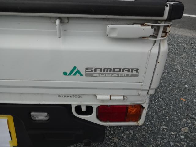 スバル サンバートラック TC プロフェッショナル