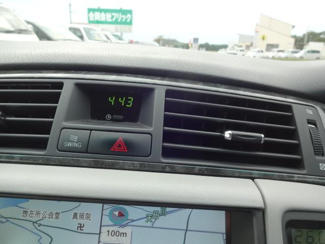 トヨタ クラウン ロイヤルサルーン 60thスペシャルED