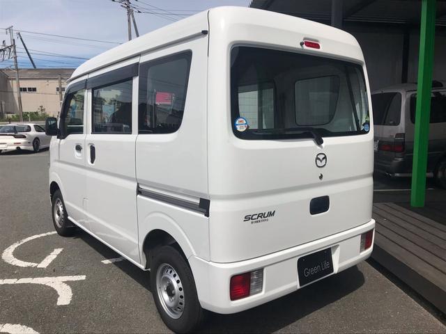 「マツダ」「スクラム」「軽自動車」「山口県」の中古車7