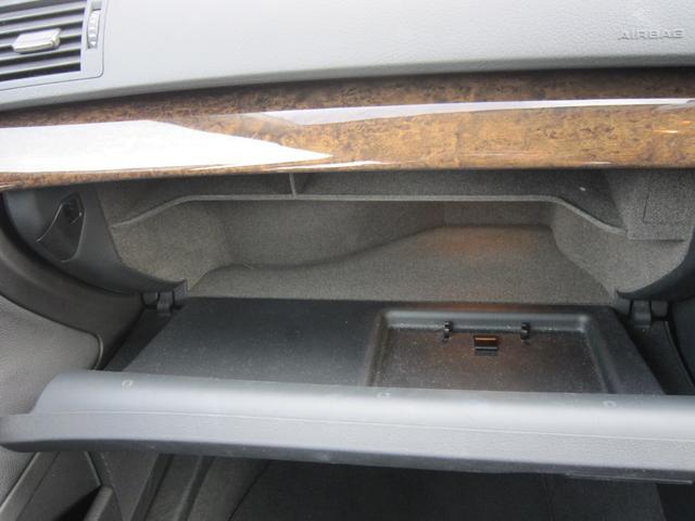 アウディ アウディ A4アバント 2.0アトラクション 黒革シート クルコン HDDナビ