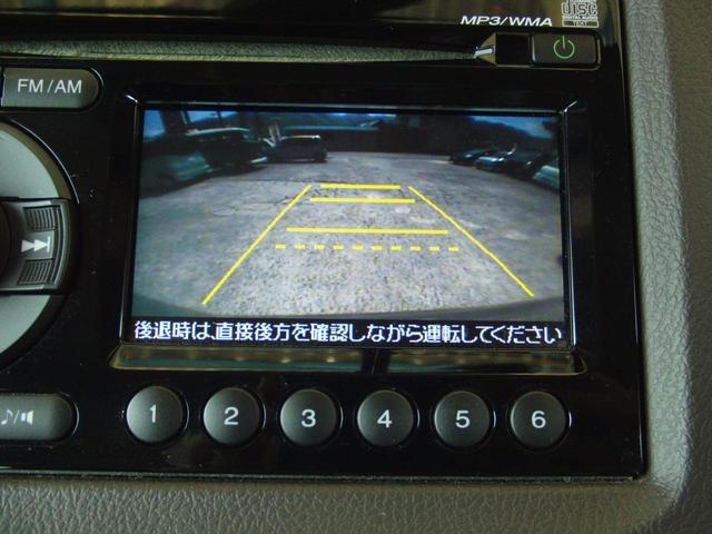 15X 純正オーディオ バックカメラ ハーフレザーシート(19枚目)
