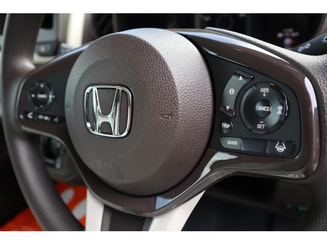 「ホンダ」「N-WGN」「コンパクトカー」「岡山県」の中古車17
