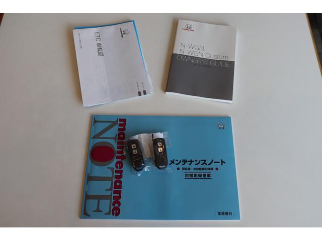 「ホンダ」「N-WGN」「コンパクトカー」「岡山県」の中古車20