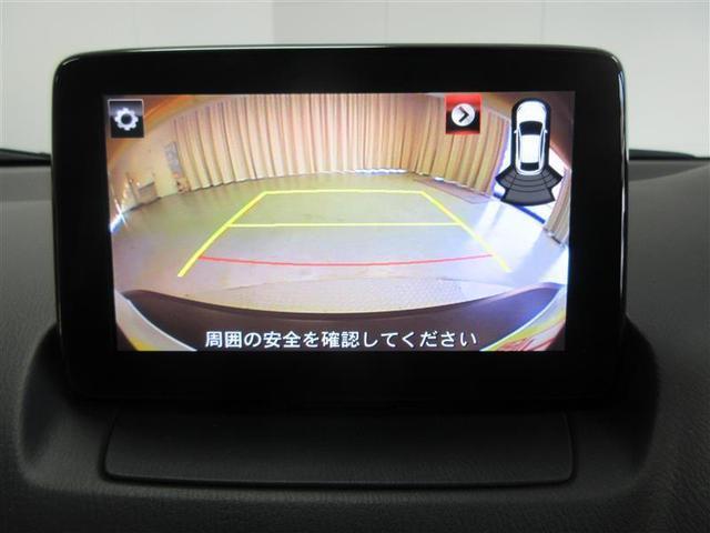 XD プロアクティブ フルセグ メモリーナビ DVD再生 バックカメラ 衝突被害軽減システム ETC LEDヘッドランプ ワンオーナー アイドリングストップ ディーゼル(9枚目)