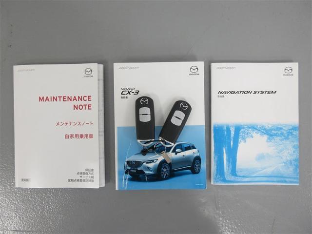 XD プロアクティブ フルセグ メモリーナビ DVD再生 バックカメラ 衝突被害軽減システム ETC LEDヘッドランプ ワンオーナー アイドリングストップ ディーゼル(19枚目)