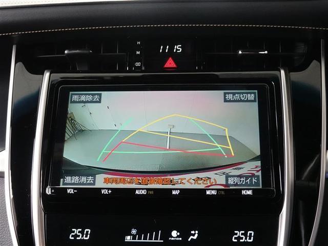 プレミアム フルセグ メモリーナビ DVD再生 バックカメラ 衝突被害軽減システム ドラレコ LEDヘッドランプ ワンオーナー アイドリングストップ(9枚目)