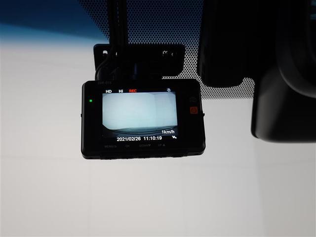 プレミアム フルセグ メモリーナビ DVD再生 バックカメラ 衝突被害軽減システム ドラレコ LEDヘッドランプ ワンオーナー アイドリングストップ(10枚目)
