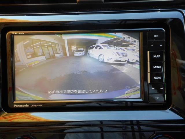 トヨタ カムリ X ナビ バックカメラ ETC