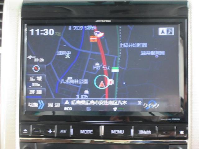 240S タイプゴールドII 車検整備渡し ナビ ETC(5枚目)