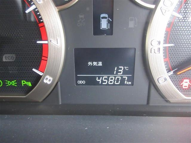 240S タイプゴールドII 車検整備渡し ナビ ETC(11枚目)