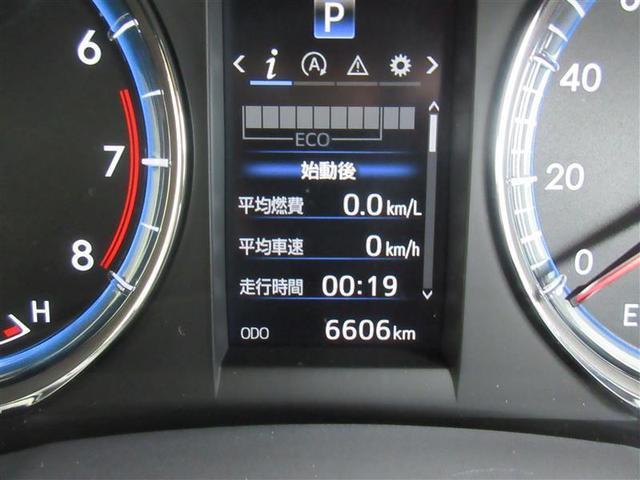 エレガンス ナビ&バックカメラ 走行距離7000Km(12枚目)