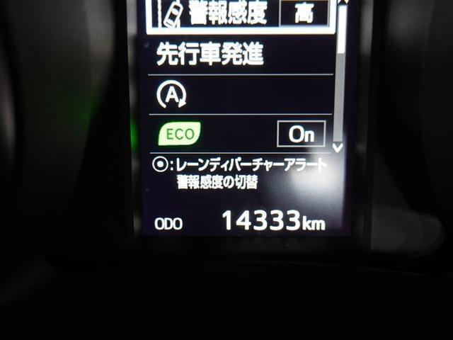 120T(12枚目)