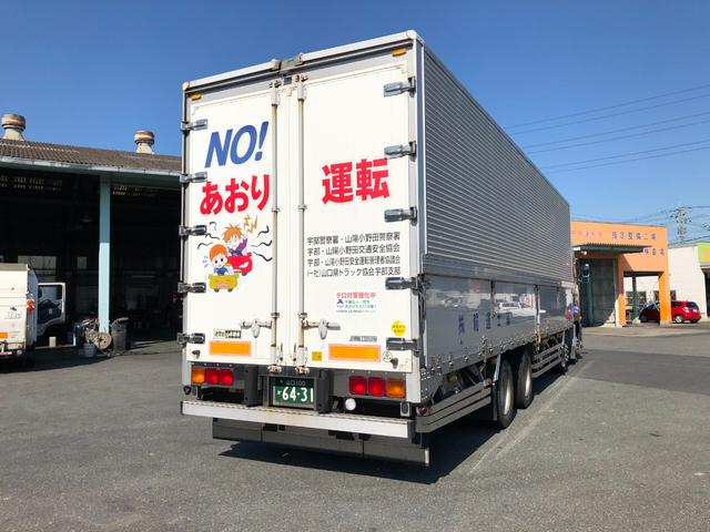 ウィングトラック 10トン エスコットフォー ナビ ドラレコ バックカメラ ETC(5枚目)