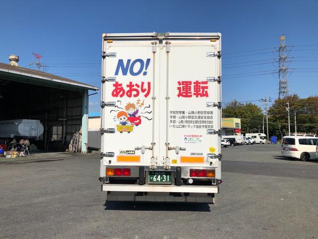 ウィングトラック 10トン エスコットフォー ナビ ドラレコ バックカメラ ETC(7枚目)