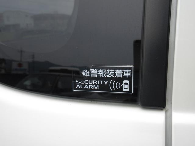 FX-Sリミテッド CDMD 14AW キーレス コラムAT(10枚目)