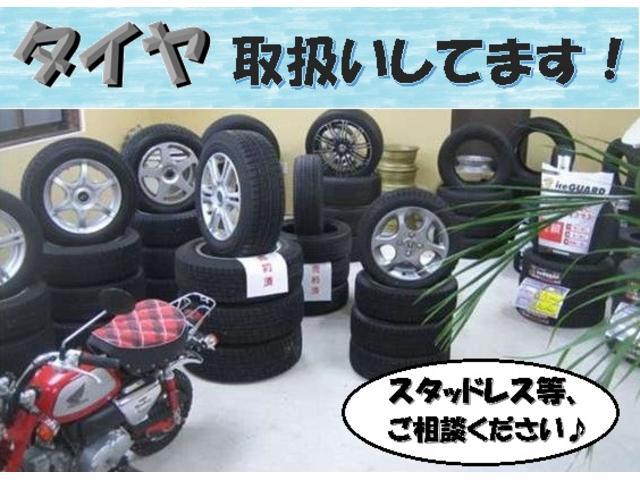 ミニライトスペシャル オートマ CD キーレス アルミホイール レザーシート デジタルメーター14インチアルミ 禁煙車(44枚目)