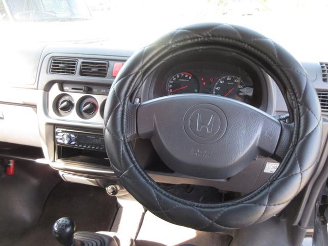 M 車検18か月 4WD マニュアル5速 カロッツェリアオーディオ リヤ荷台フラット アルミホイール(13枚目)
