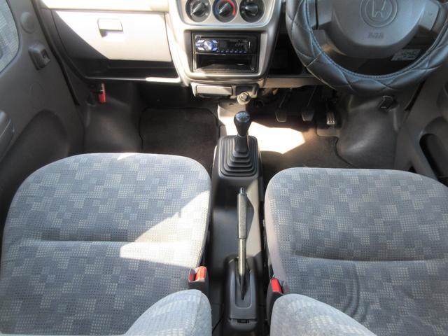 M 車検18か月 4WD マニュアル5速 カロッツェリアオーディオ リヤ荷台フラット アルミホイール(20枚目)