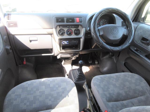 M 車検18か月 4WD マニュアル5速 カロッツェリアオーディオ リヤ荷台フラット アルミホイール(21枚目)