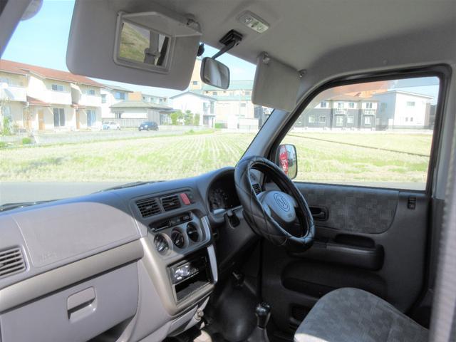 M 車検18か月 4WD マニュアル5速 カロッツェリアオーディオ リヤ荷台フラット アルミホイール(35枚目)