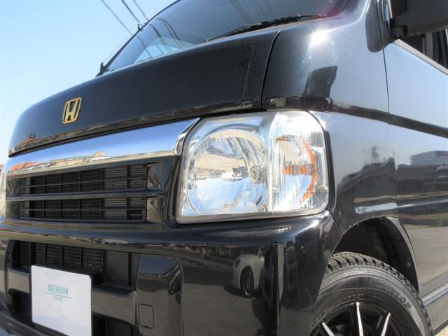 M 車検18か月 4WD マニュアル5速 カロッツェリアオーディオ リヤ荷台フラット アルミホイール(41枚目)
