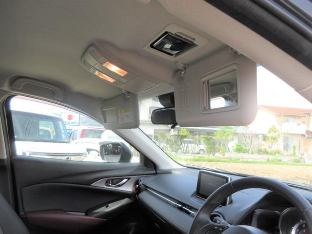 XD ツーリング BOSEサウンド・マツコネナビ・地デジTV・Bカメラ・Bluetooth・ETC・LEDヘッド・スマートキー・セーフティクルーズPKG・レーダーC・BSM・車線離脱警告・パドル変速・ワンオーナー・禁煙(17枚目)