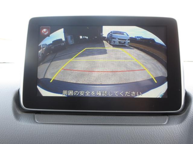 XD ツーリング BOSEサウンド・マツコネナビ・地デジTV・Bカメラ・Bluetooth・ETC・LEDヘッド・スマートキー・セーフティクルーズPKG・レーダーC・BSM・車線離脱警告・パドル変速・ワンオーナー・禁煙(18枚目)