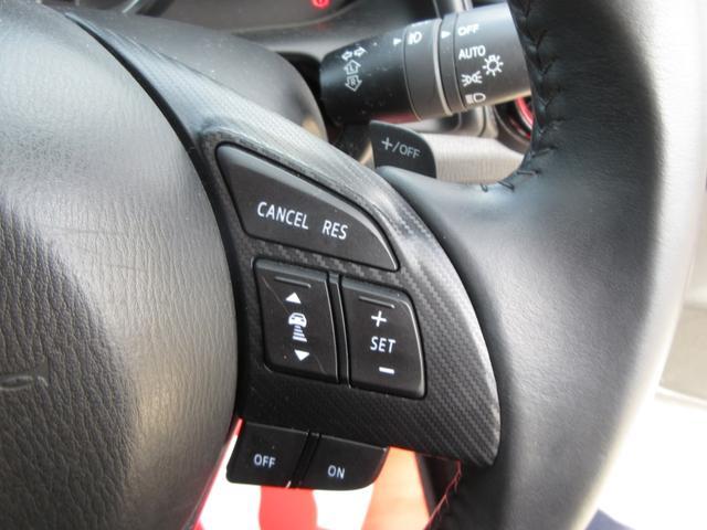 XD ツーリング BOSEサウンド・マツコネナビ・地デジTV・Bカメラ・Bluetooth・ETC・LEDヘッド・スマートキー・セーフティクルーズPKG・レーダーC・BSM・車線離脱警告・パドル変速・ワンオーナー・禁煙(20枚目)