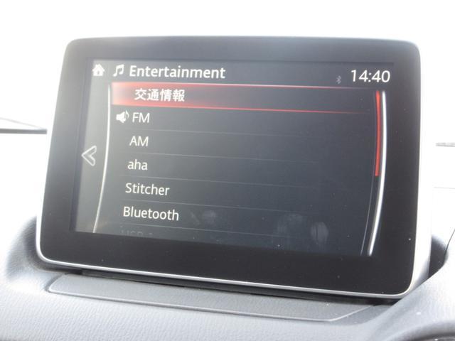 XD ツーリング BOSEサウンド・マツコネナビ・地デジTV・Bカメラ・Bluetooth・ETC・LEDヘッド・スマートキー・セーフティクルーズPKG・レーダーC・BSM・車線離脱警告・パドル変速・ワンオーナー・禁煙(35枚目)
