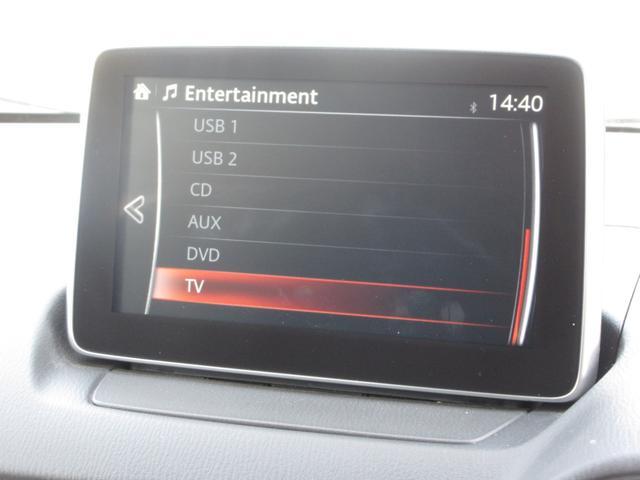 XD ツーリング BOSEサウンド・マツコネナビ・地デジTV・Bカメラ・Bluetooth・ETC・LEDヘッド・スマートキー・セーフティクルーズPKG・レーダーC・BSM・車線離脱警告・パドル変速・ワンオーナー・禁煙(36枚目)