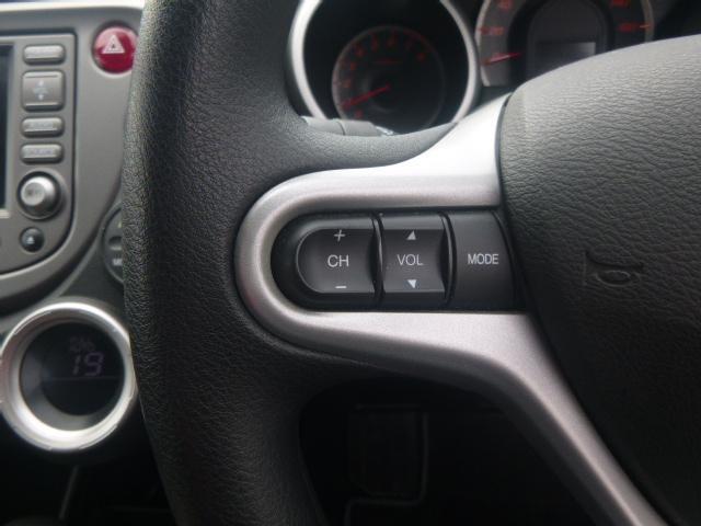 ホンダ フィット Lスカイルーフ HDDナビ バックカメラ タイヤ新品交換