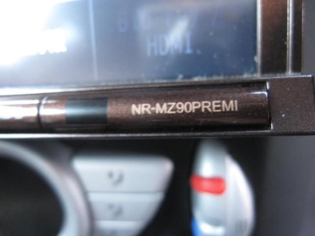 上級モデルNR-MZ90PREMI・走行中TV&DVD視聴可能