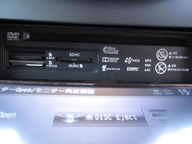 マップ用SDカードスロット・音楽用SDカードスロット・B-CASカードスロット