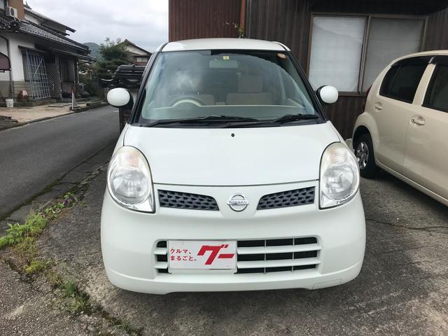 「日産」「モコ」「コンパクトカー」「鳥取県」の中古車2