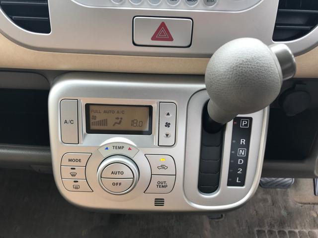 「日産」「モコ」「コンパクトカー」「鳥取県」の中古車13