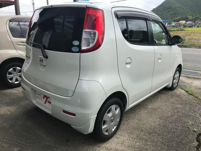 「日産」「モコ」「コンパクトカー」「鳥取県」の中古車23