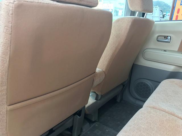 「日産」「モコ」「コンパクトカー」「鳥取県」の中古車30