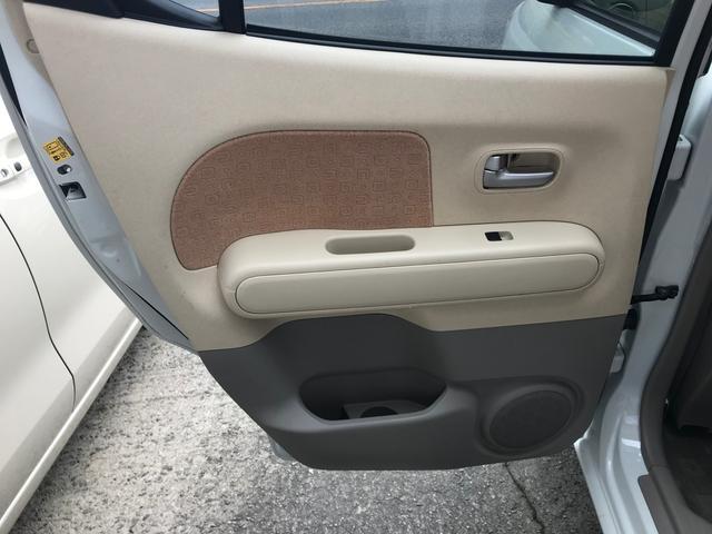 「日産」「モコ」「コンパクトカー」「鳥取県」の中古車32